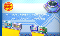 Pixel Collection - Famicom Set 3.png