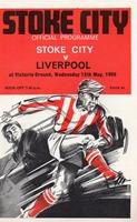 62    15-5-1968 Stoke Citya.jpg