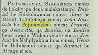 1883 baptizim ratting as he walks and pejut....jpg