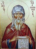 Saint John of Damascus.png