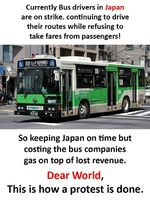 reasons-why-japan-is-awesome-interesting-fa....jpg