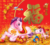 chinese new year- money in horse.png